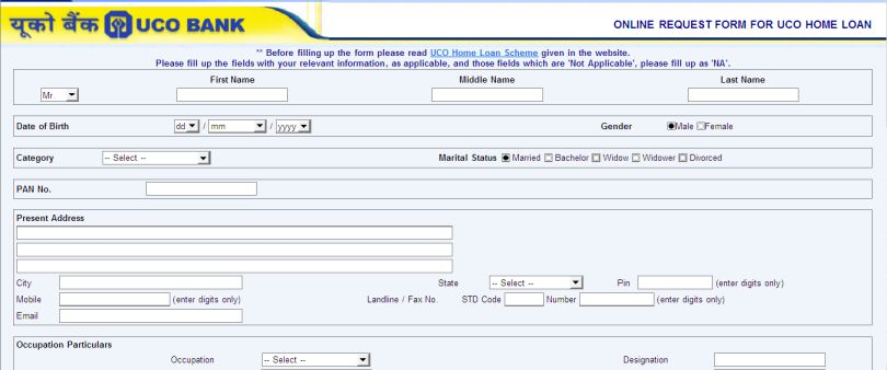 Uco Bank Home Loan Application Form - 2017 2018 Student Forum