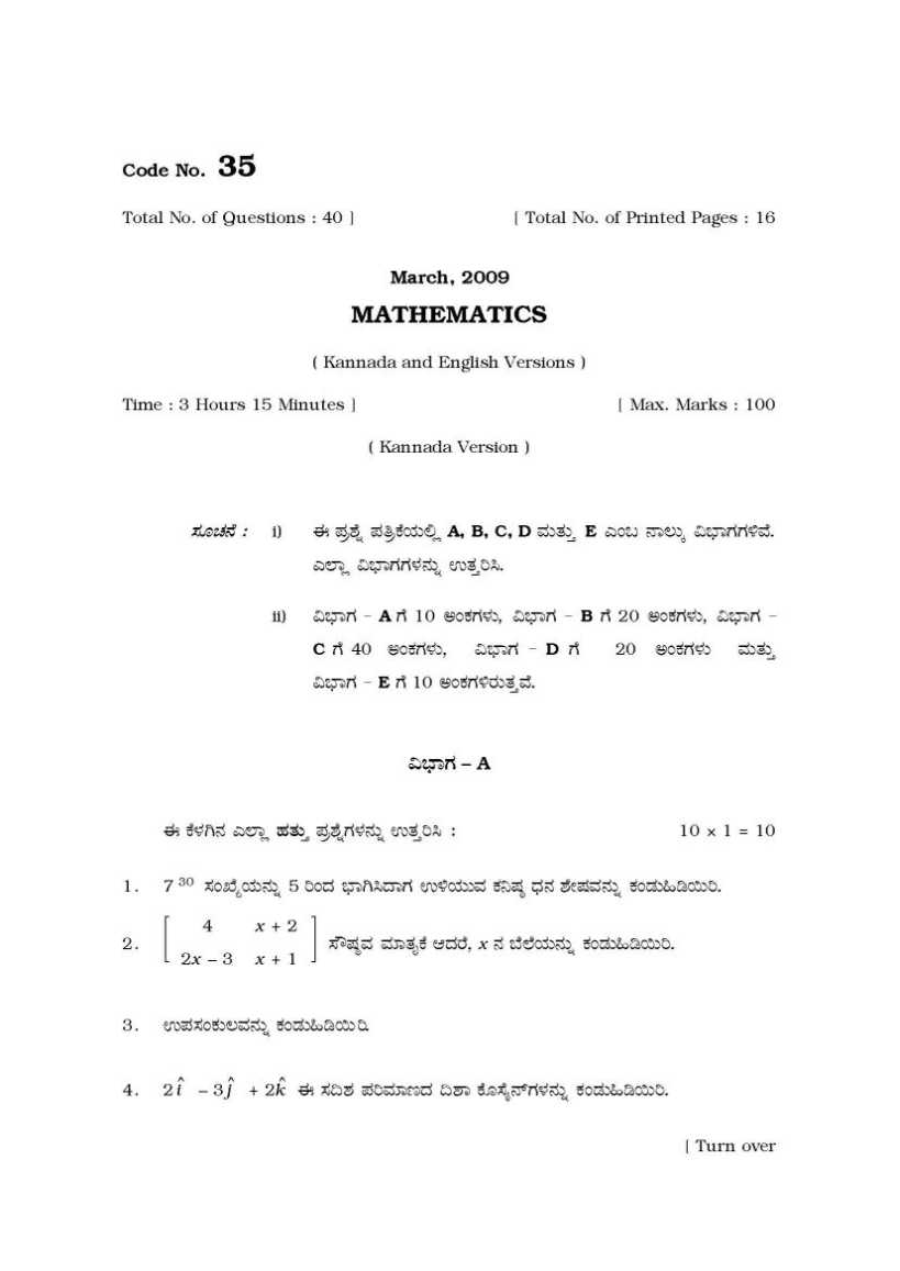second term question paper 2017, A plan for writing an essay