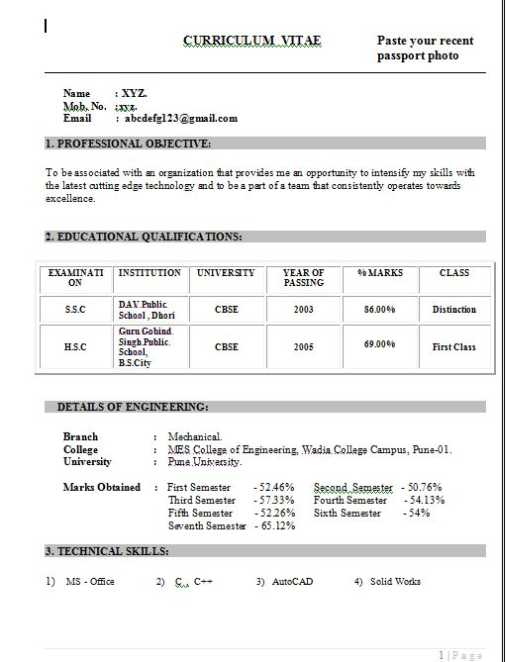 Ece Resume Format Over 10000 Cv And Resume Samples With Free