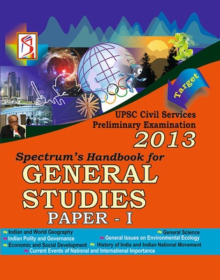 ias political science solved papers