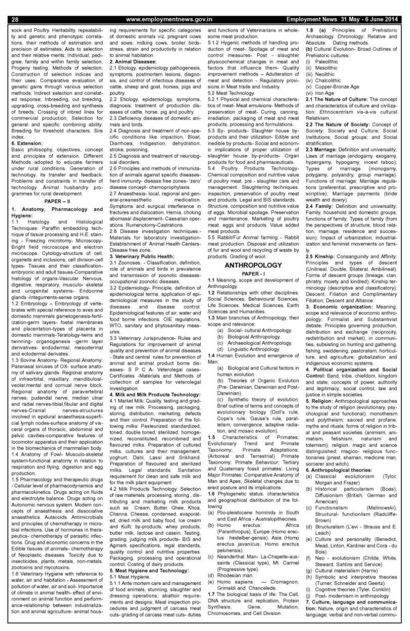 IAS Notification date and advertisement for form filling