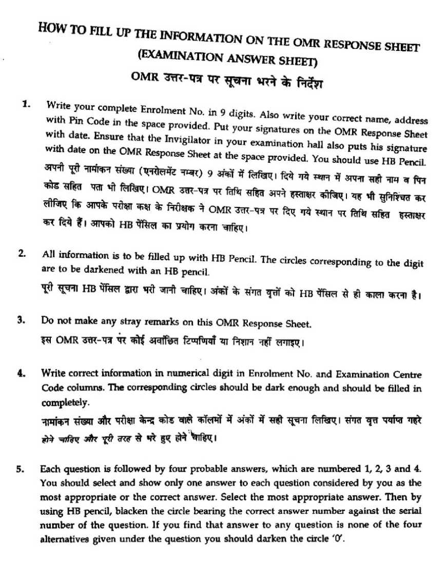 Ignou model question papers for b.ed