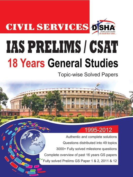 civil services times essay book