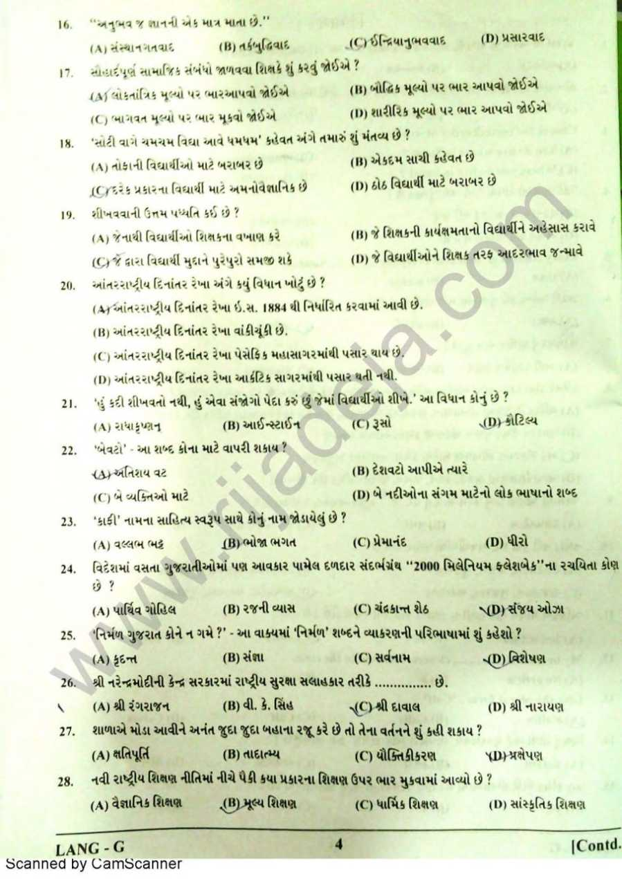 maa essay in gujarati language Compare and contrast essay outline pdf quizzes 6 paragraph essay outline template word aqa english lit b coursework word count meaning statistics solutions inc.
