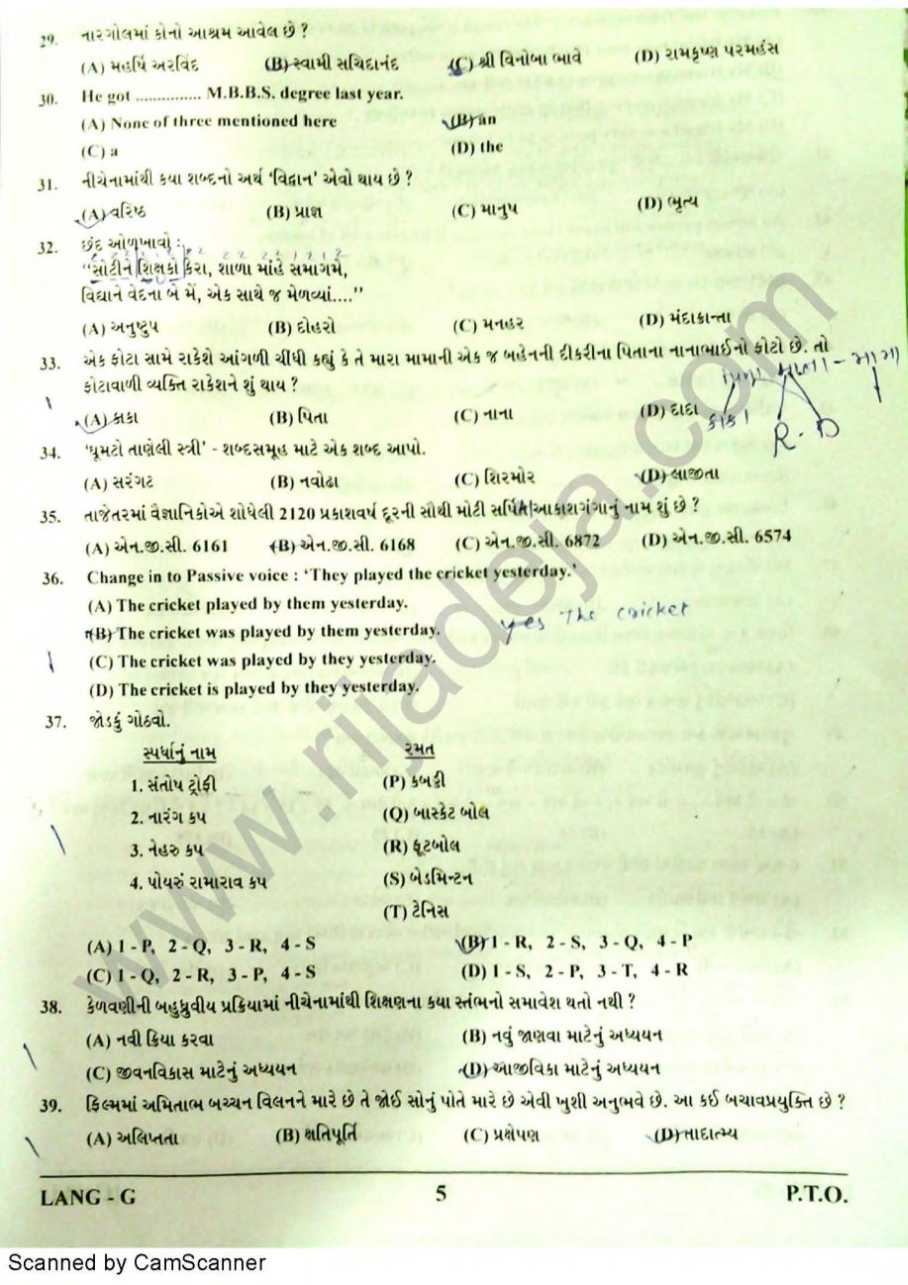 essay on sea in gujarati language 629 words short essay on an evening walk by the sea shore home essay on sea shore essay on sea shore 797 words essay on.