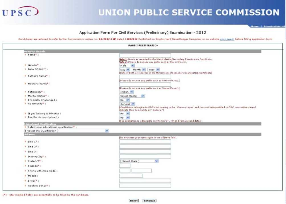 Online application process of exam of Indian Administrative – Civil Service Exam Application Form