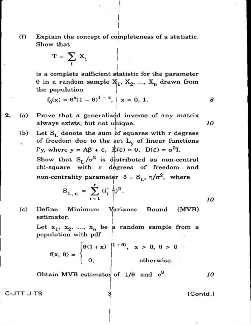 essay vigilance Shutter island movie review essay attention grabbing essay starters why is science so important essay why are greenhouse gases bad for our environment essay.