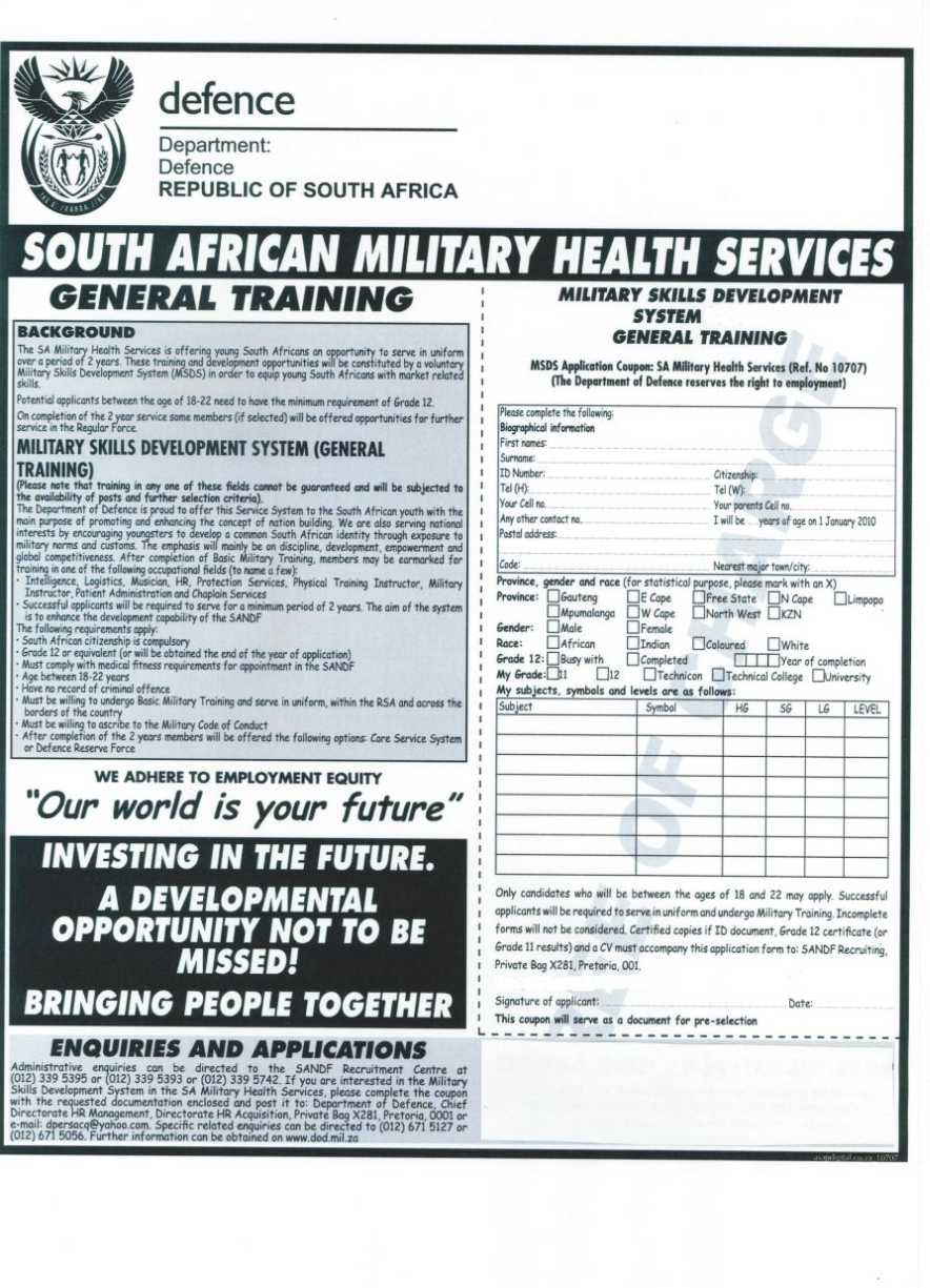 South African Army application forms - 2017 2018 Student Forum