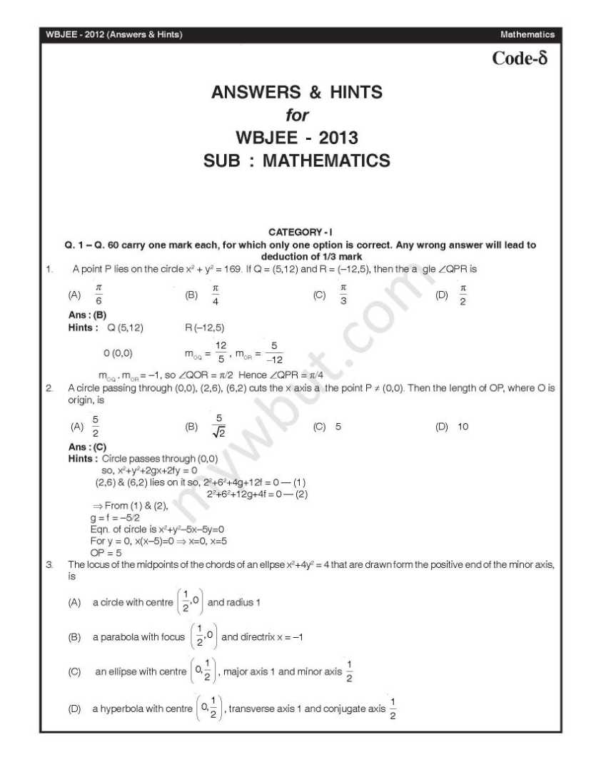Wbjee Medical 2015 Question Paper Pdf