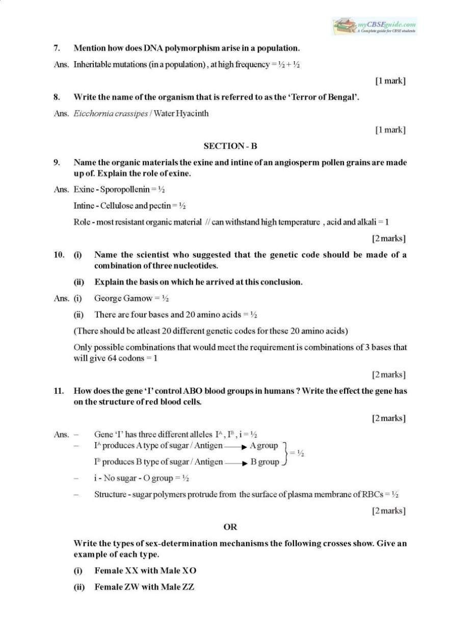 class xii biology sample paper student forum