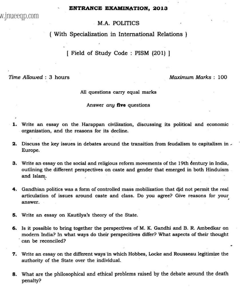 jnu ma intentional relations entrance exam question paper 2017 write an essay on kautilya s theory of the state jnu ma intentional relations entrance exam question paper