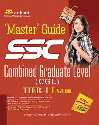 Reference books for SSC State Level Entrance Exam - 2018 2019