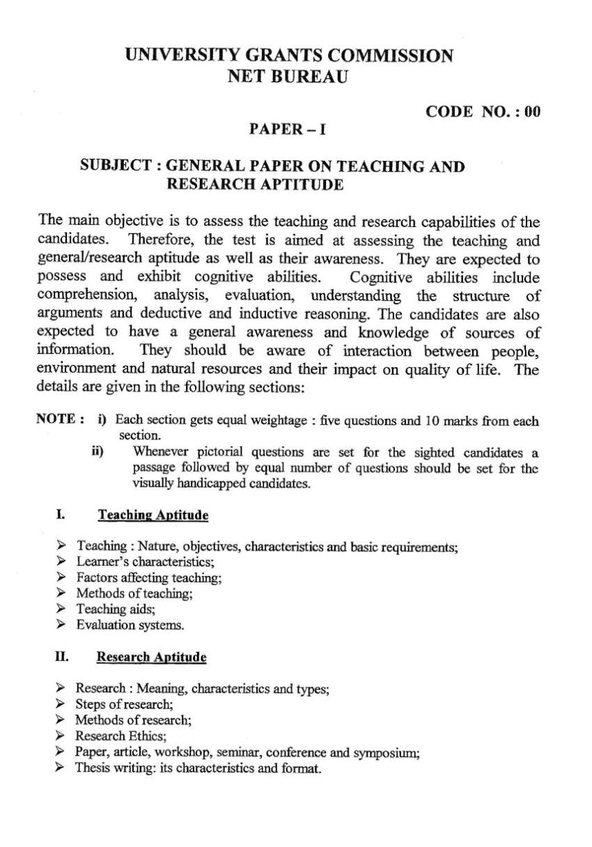 essay  apmayssconstructionco v for vendetta  essay essay writing service