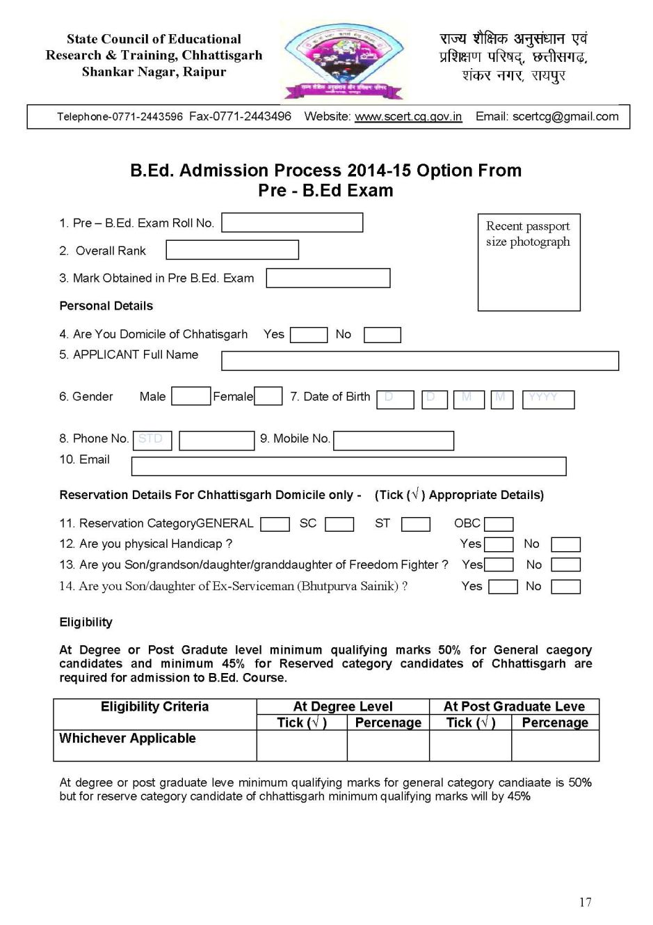 B.Ed Application form in Chhattisgarh - 2017 2018 Student Forum