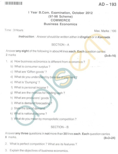 past sem law Question papers  october 2017 question papers april 2017 question papers october 2016 question papers april 2016 question papers october 2015 question papers.