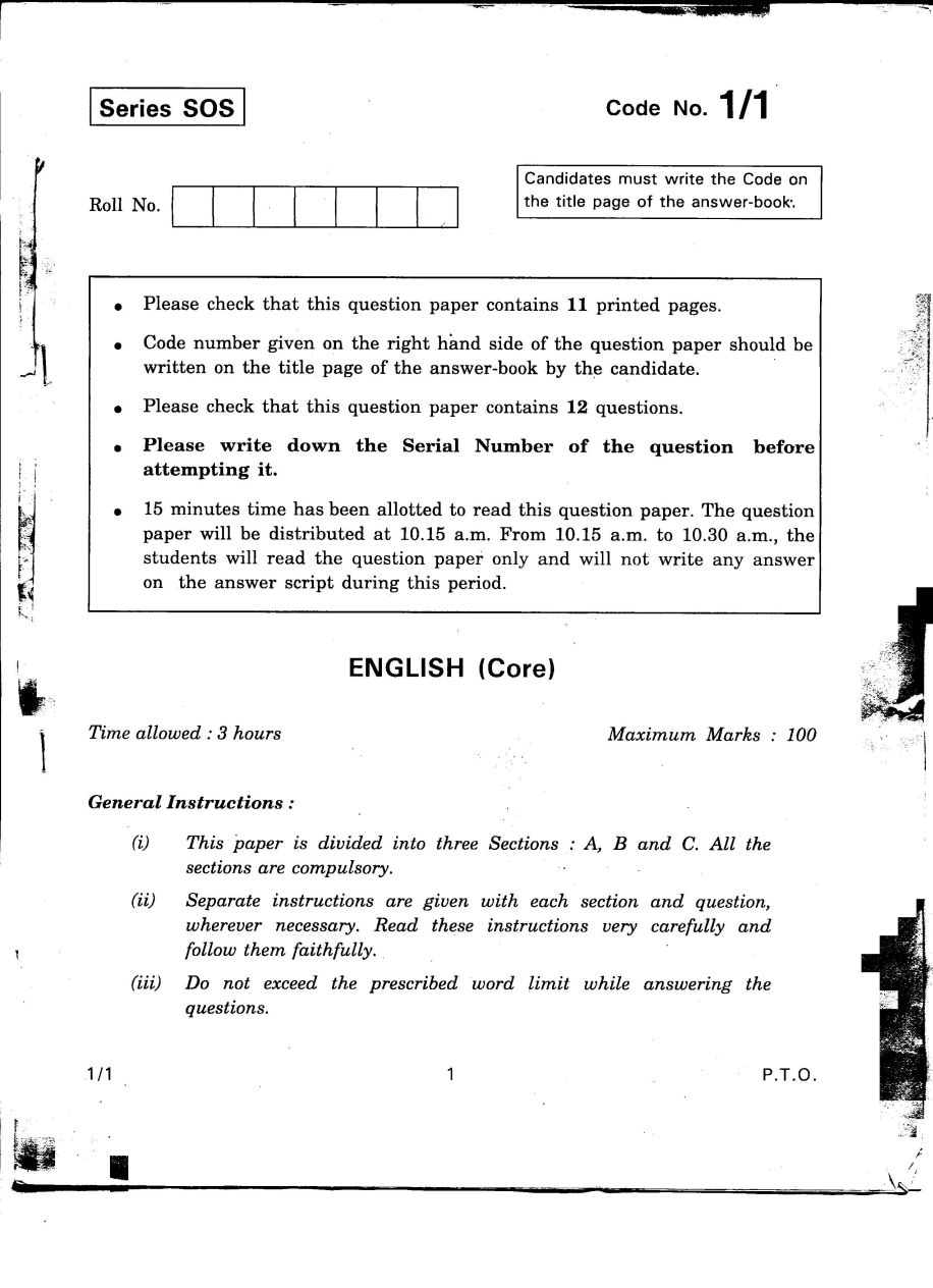 How to Write a Personal Experience Essay With Sample Papers - Owlcation - Education