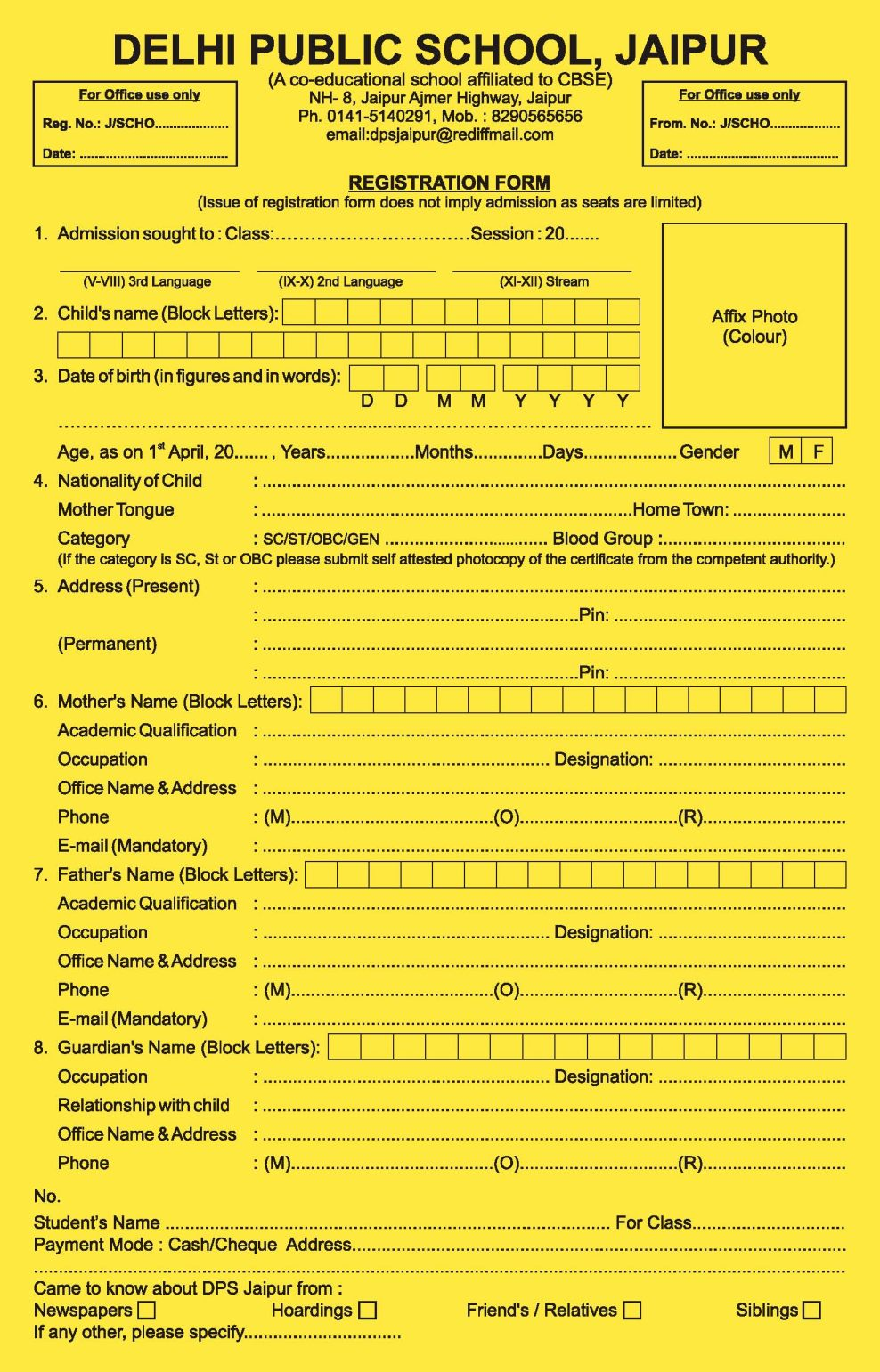 Doc13772247 Admission Forms for Schools Update 12108 – Admission Form for School