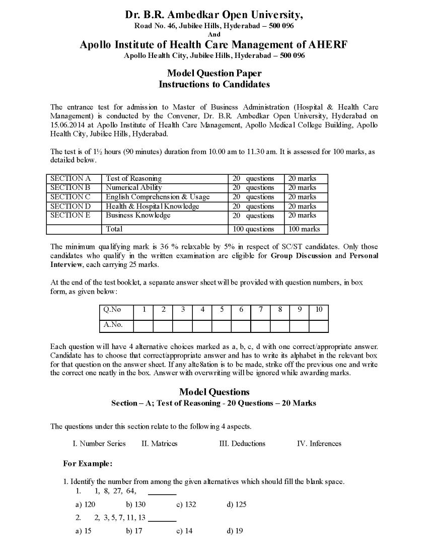 aima question papers download