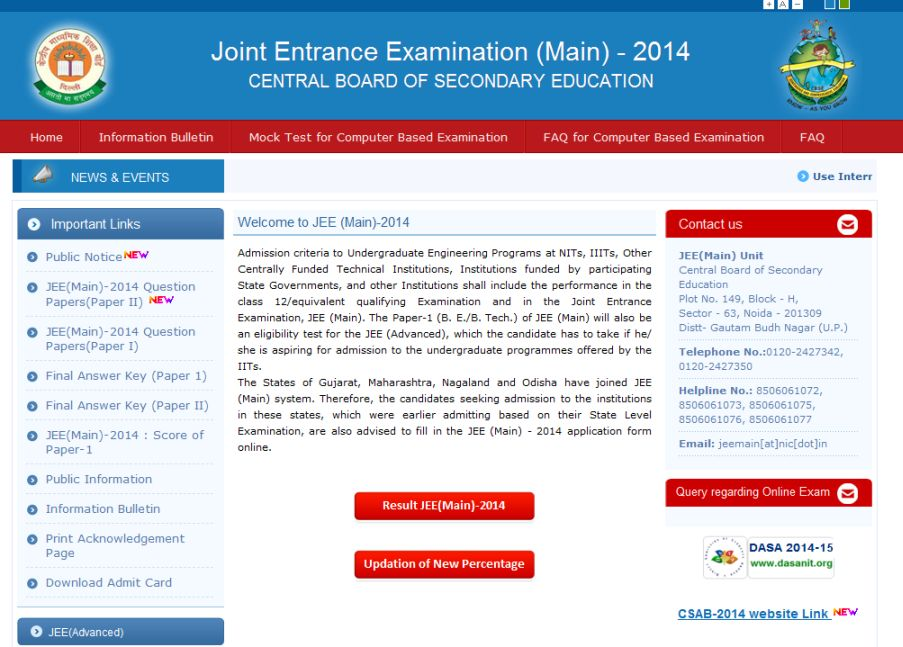 Re: How to fill IIT JEE application form