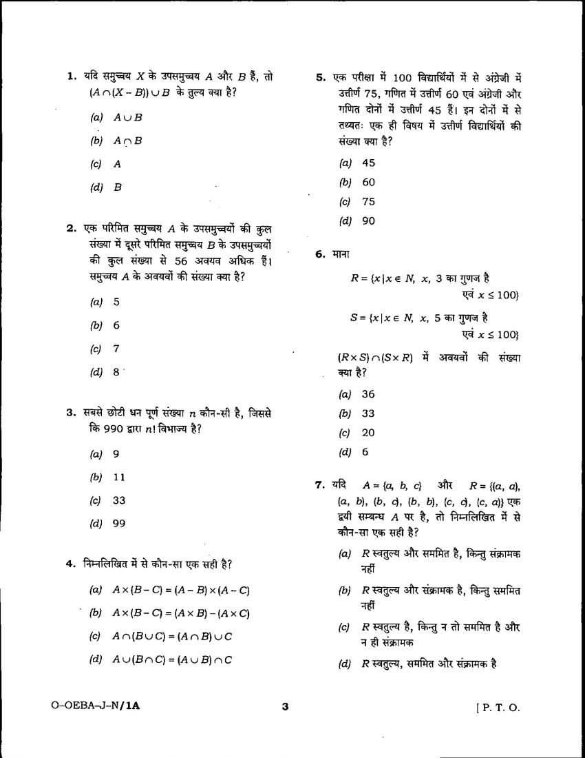 help on a statistics paper com get a price help on a statistics paper quot type of assignment so if the lesson plan includes pre calculus students might resist learning the material