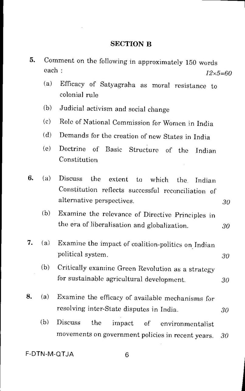ias previous year question papers+political science