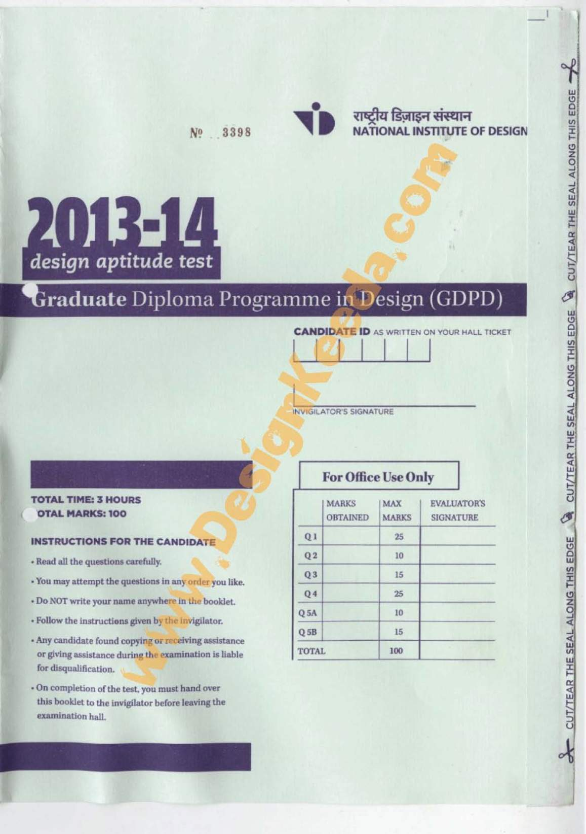 92 Interior Design Exam Papers Official High School Exam Papers Leaked During Examination