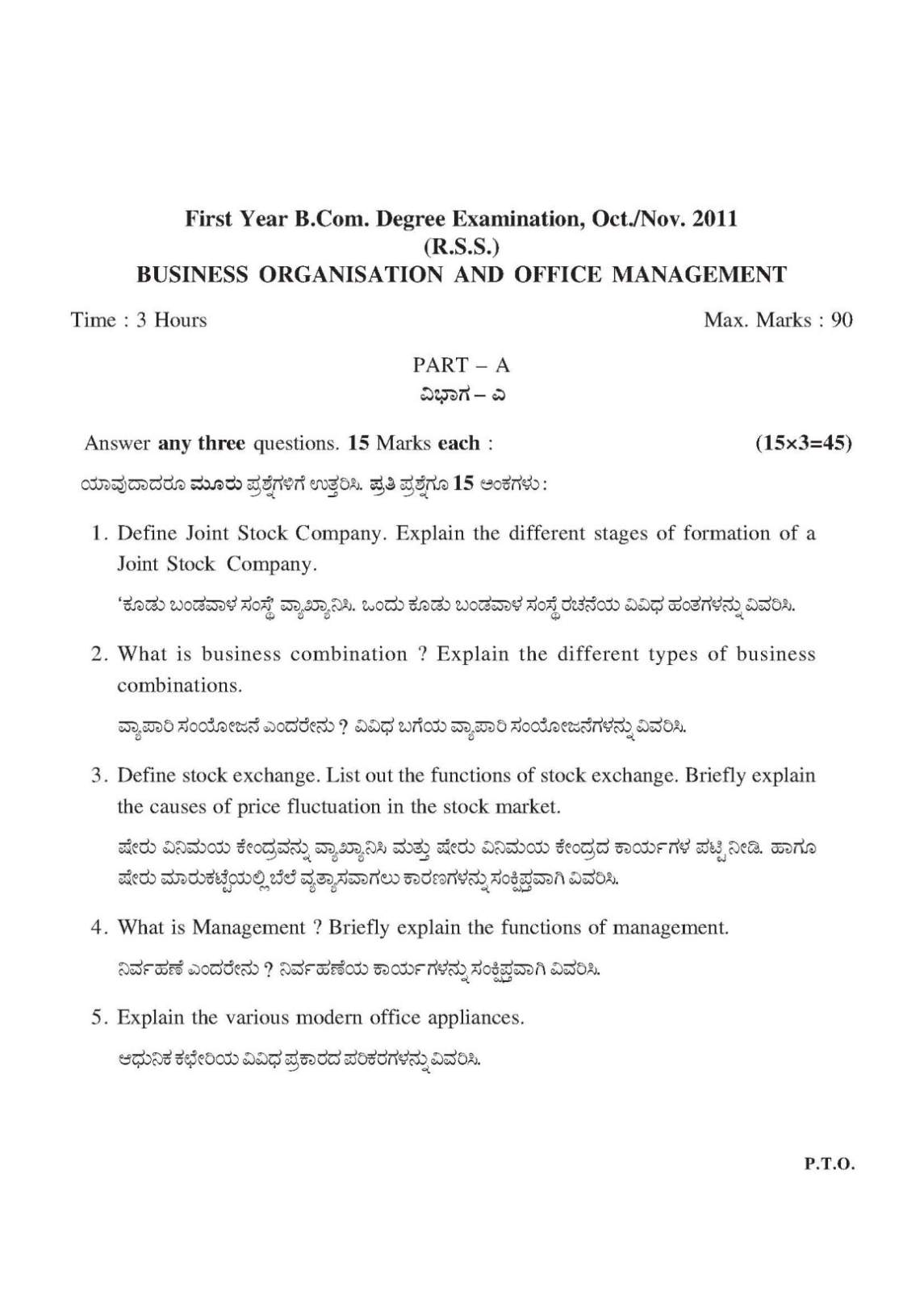 Research paper format for 2nd grade