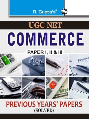 e commerce exam University computerisation center hostel (e-commerce) [cbsgs] (r-2017) (all exams) internal marks submission (all exam.