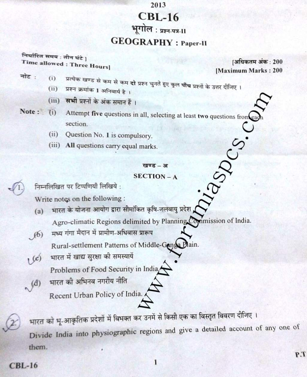 custom paper writing geography a geography coursework martin luther king book reports custom papers las vegas a geography coursework martin luther king book reports custom papers las