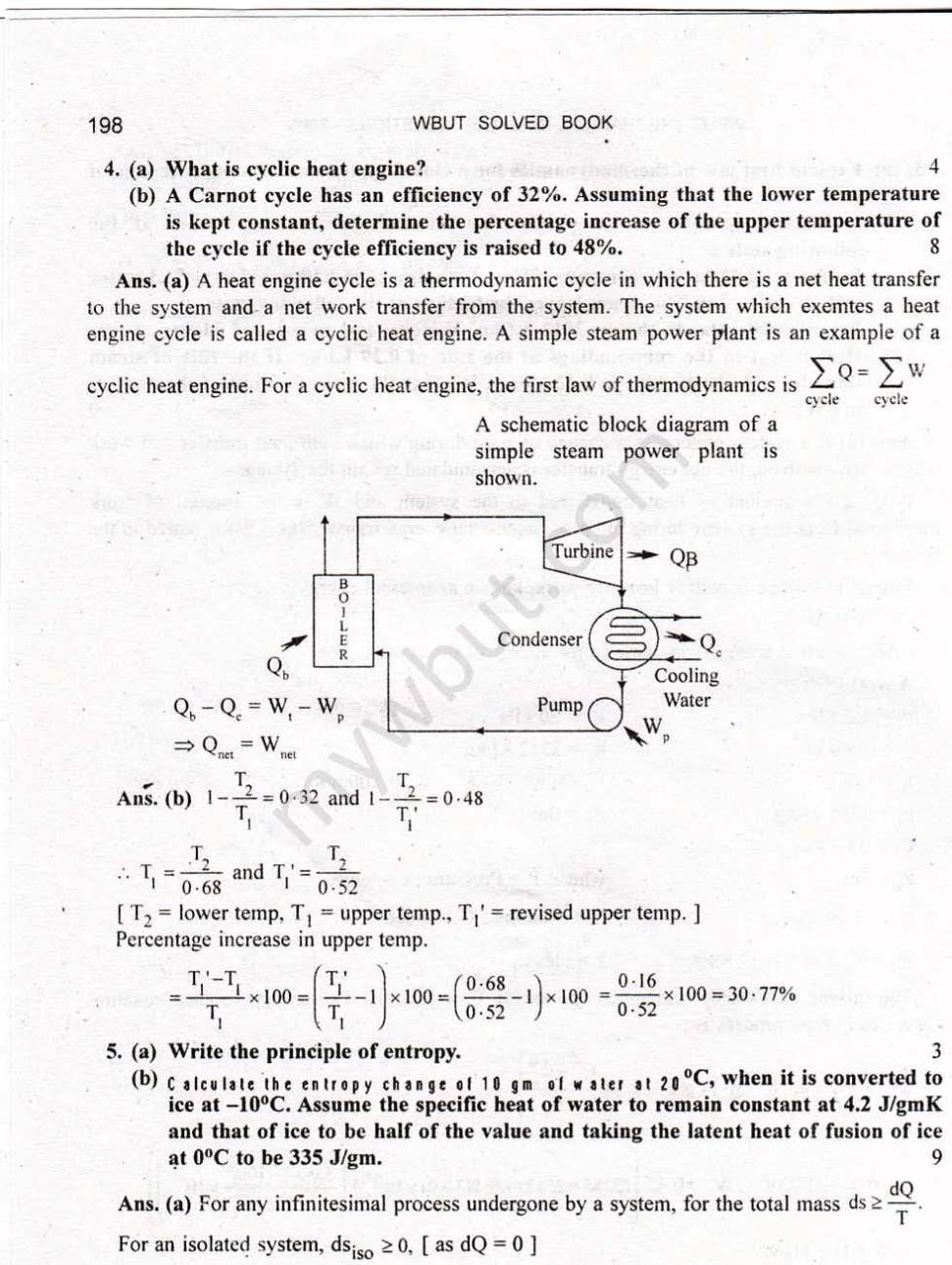essay about mechanical engineering Search to find a specific engineering essay or browse from the list below: wind stability engineering in high rise buildings in building construction, there is a reciprocal relationship between forces within and external to the structure that directly affect stability and longevity.
