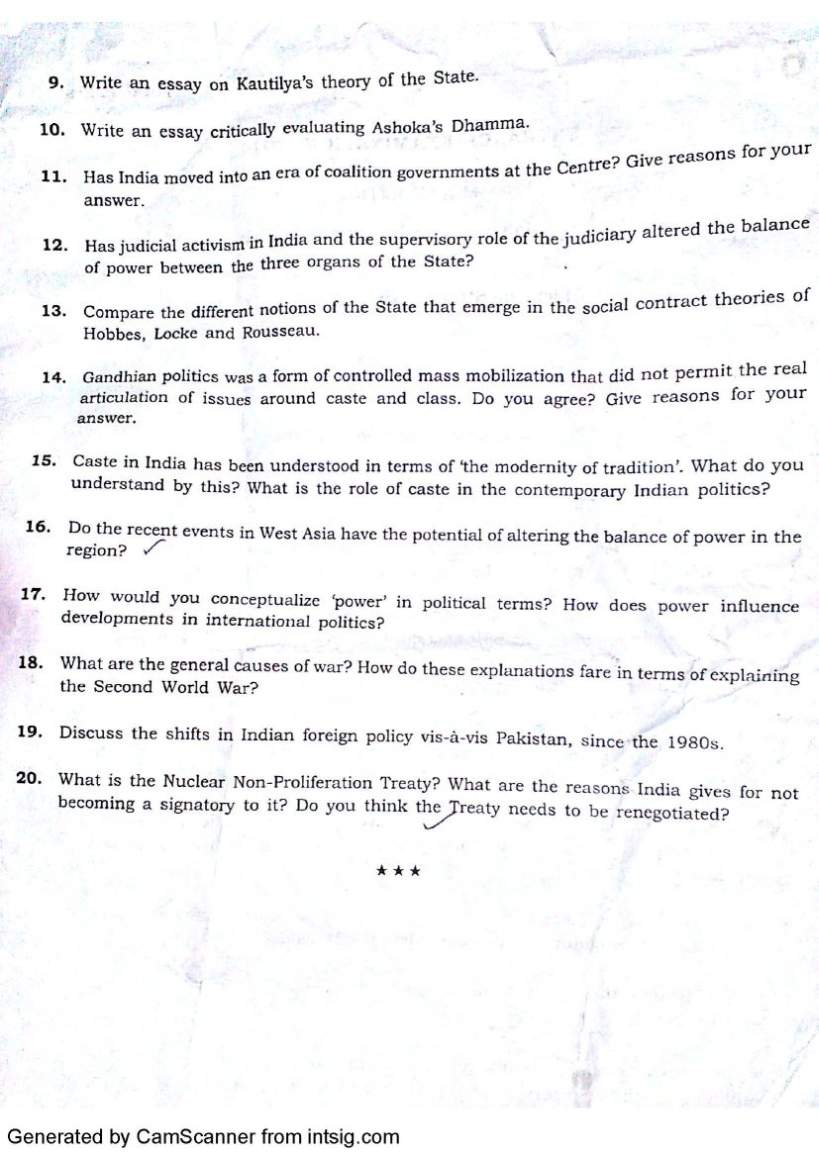 jnu ma intentional relations entrance exam question paper  contact details