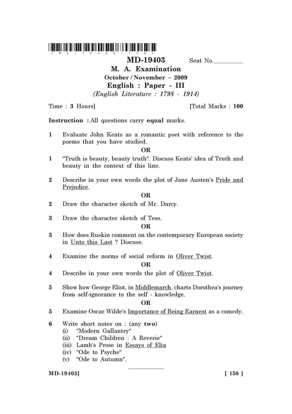 m a english literature question papers student forum ma english literature exams paper 3