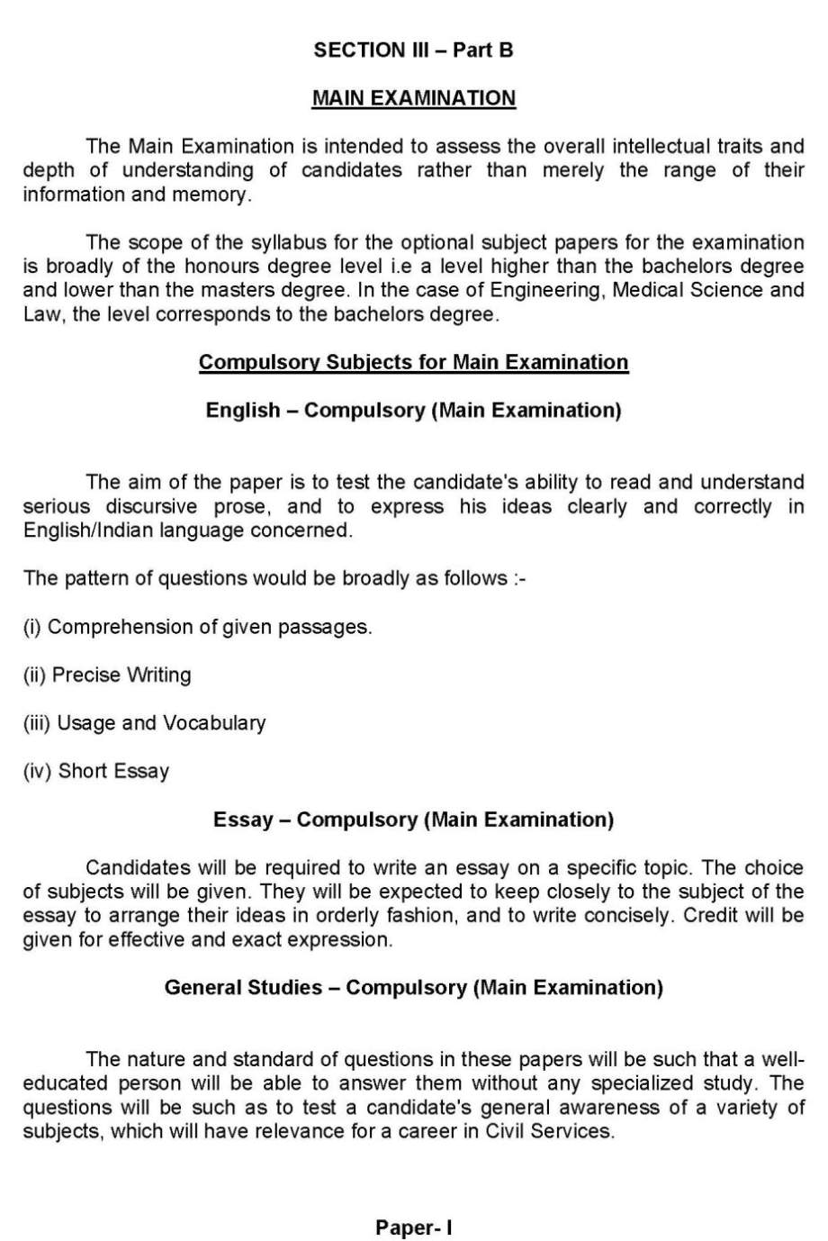 mcs exam preparation tips student forum if you want to see complete syllabus then you need to following attached file