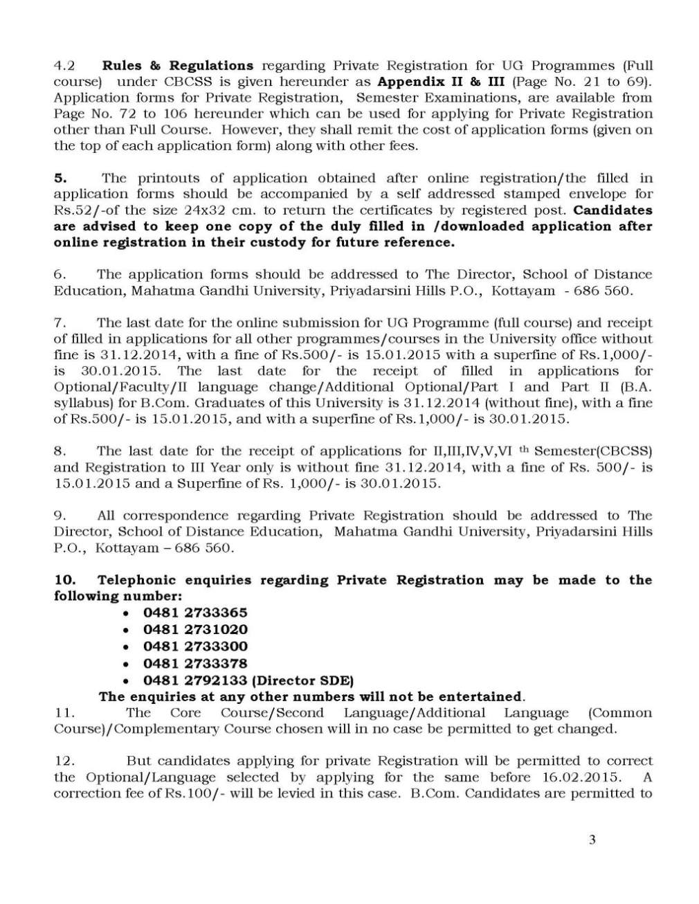 Private Registration In MG University - 2018 2019 Student Forum