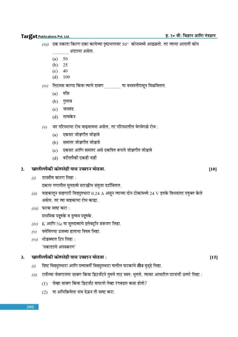 Ssc Timetable 2016 English Medium Pdf