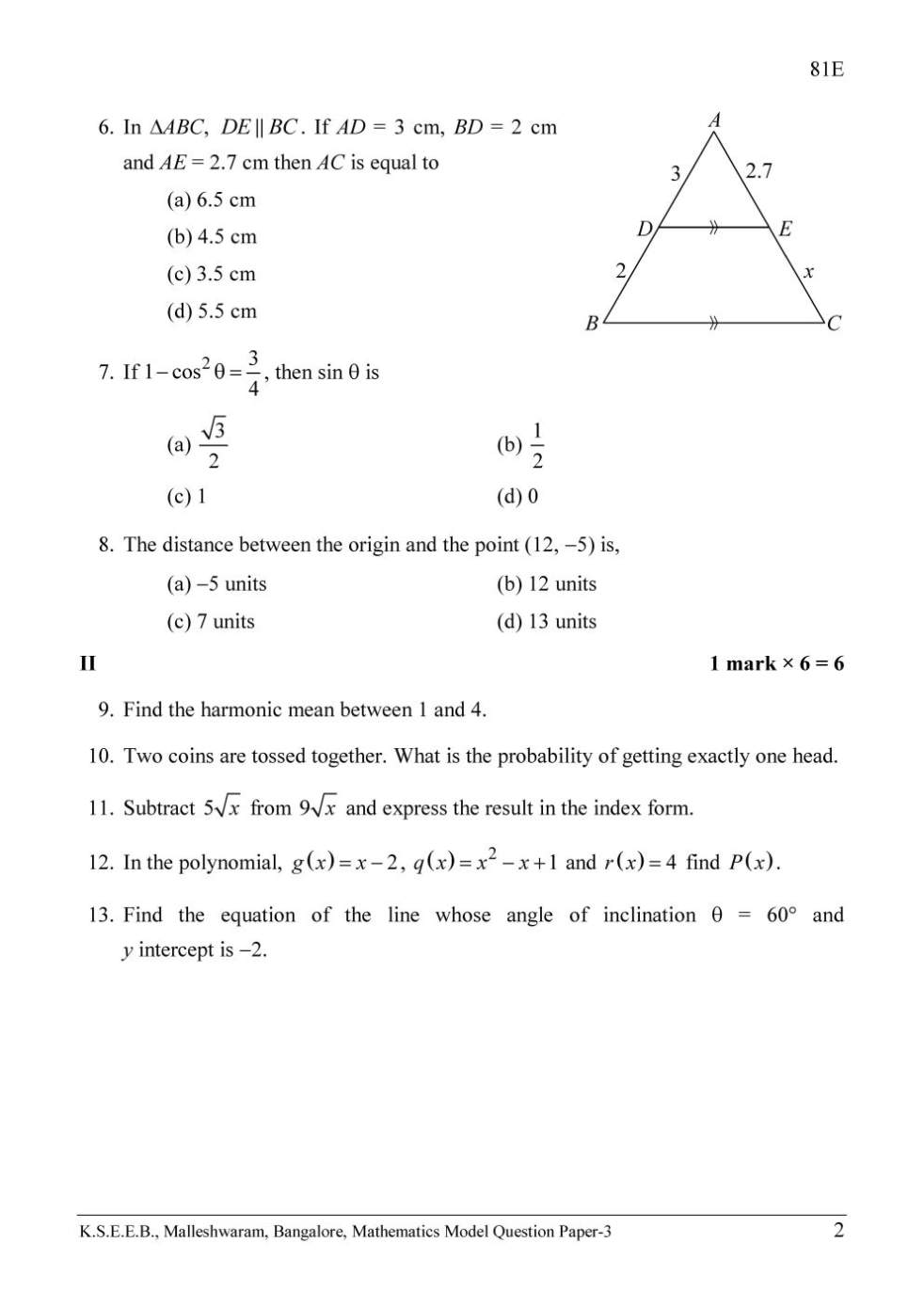 Midterm exam 2018 model question paper