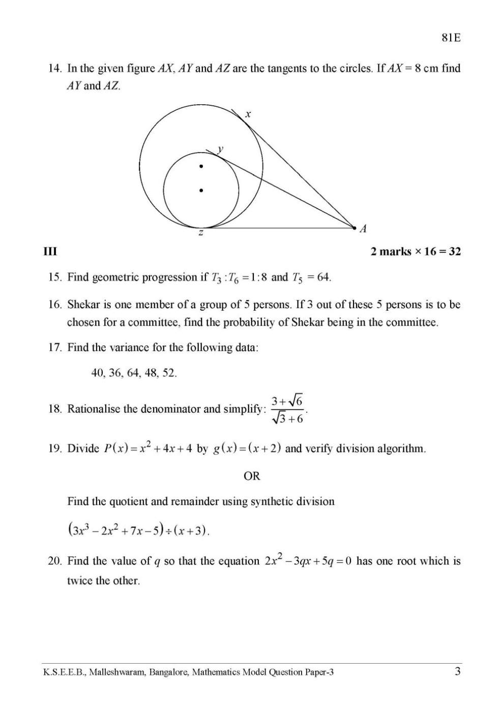 essay about mathematics I've restarted this work as rich theory welcome to descriptive mathematics i hope you find these essays informative and enjoyable the two core articles in this web.