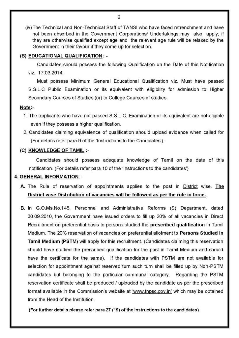 Here i am attaching notification of tnpsc vao exam 2014 for your reference