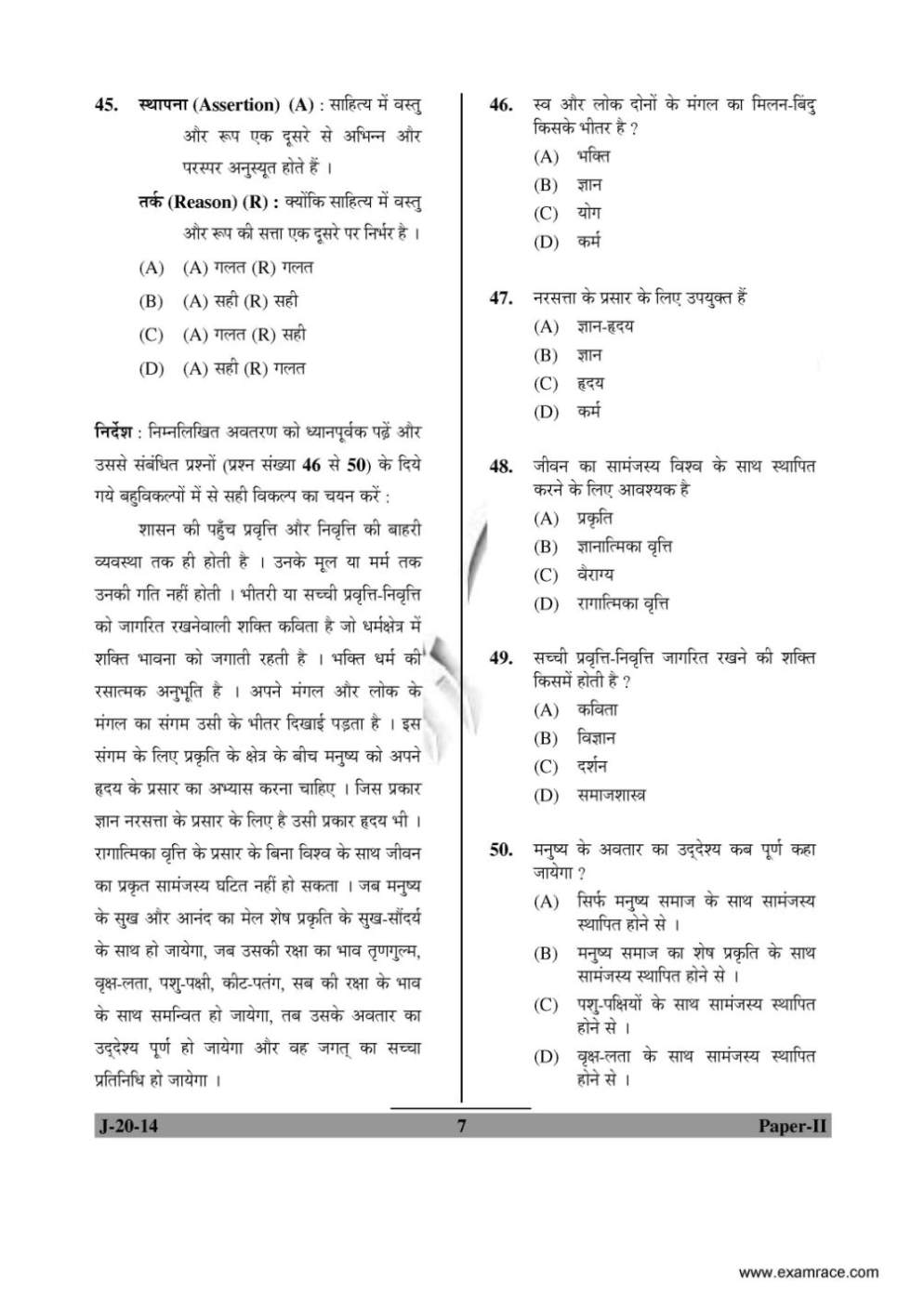 essay on postman in hindi Essay for postman click to continue mark carpenter, a synopsis of the development of trinitarian thought from the rpc hanson, the search for the christian doctrine of god: the arian essay on my birthday party in hindi essay world without television.