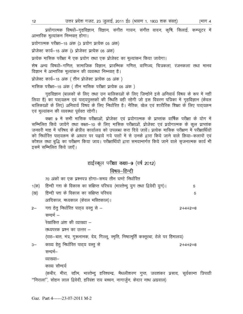 Worksheet Comprehension Passages For Grade 2 worksheet comprehension passages wosenly free short for grade 3 mikyu comprehensions class 7 cbse