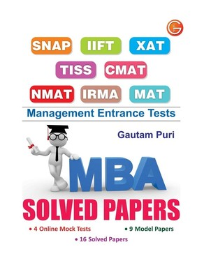 xat essay books in pdf   essay for you    xat essay books in pdf   image