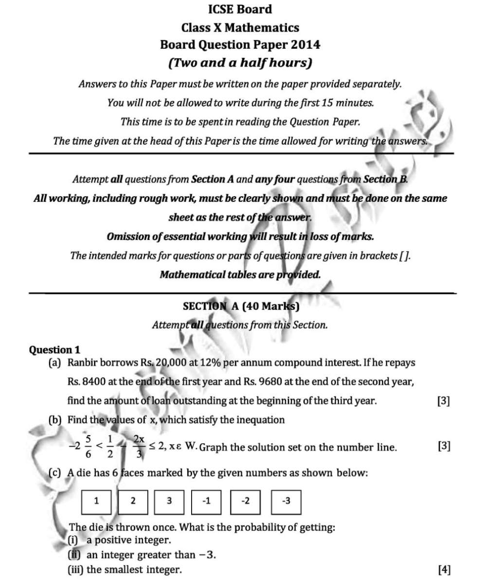ICSE Class Xth Model question papers - 2018 2019 Student Forum
