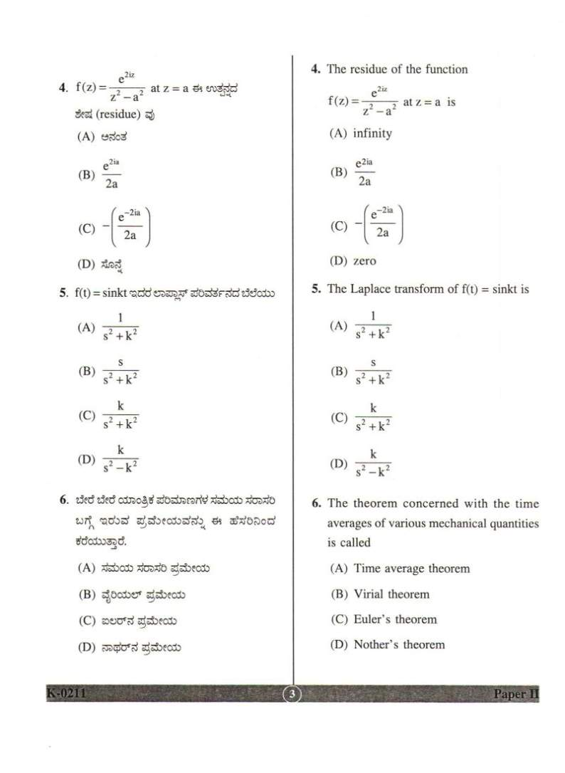 physics mechanics research paper Physics 1 mechanics overview mechanics is the branch of physics dealing with the study of motion no matter what your interest in science or engineering, mechanics will be important for you - motion is a fundamental idea in all of science.