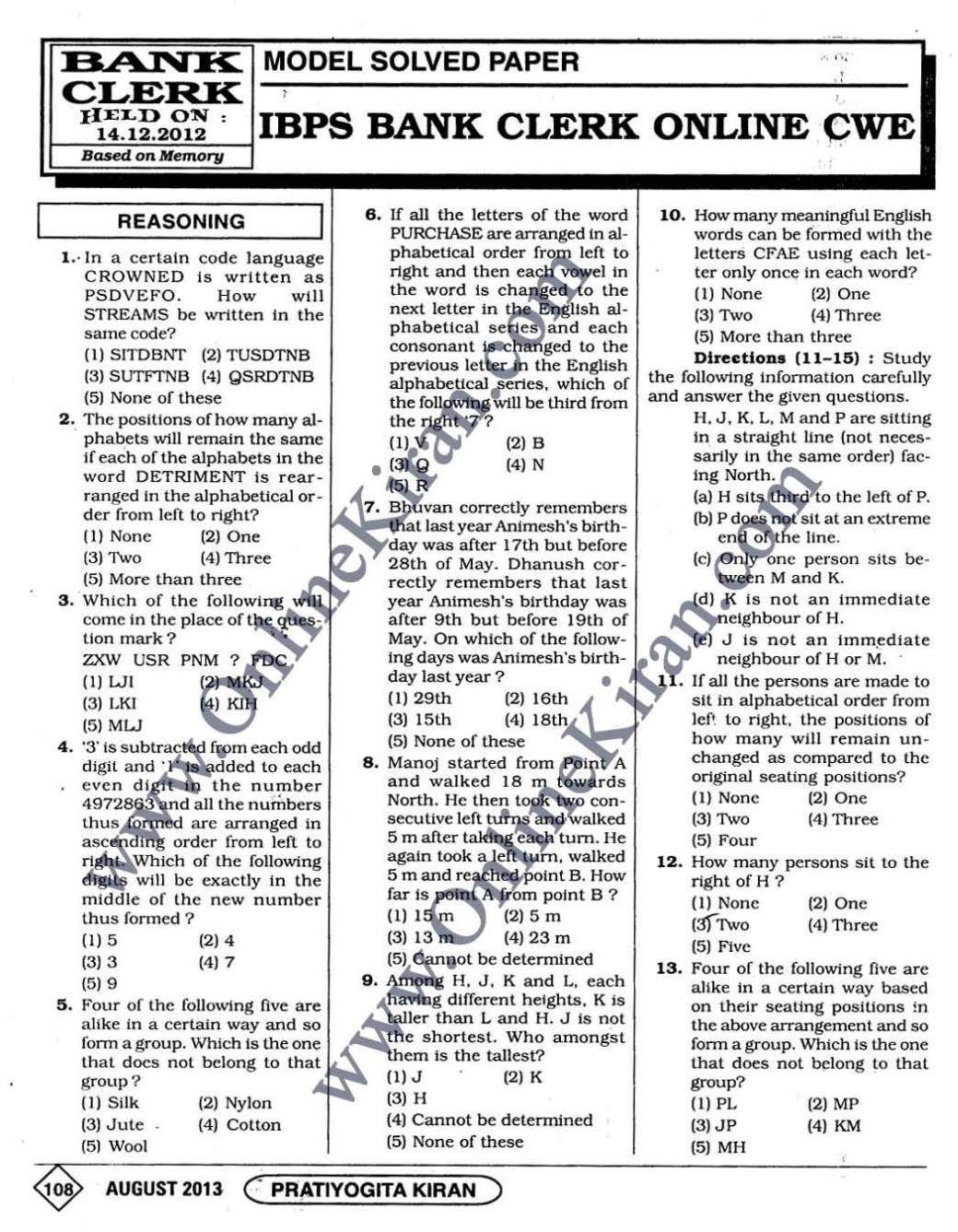 Bank exam question papers for clerical post