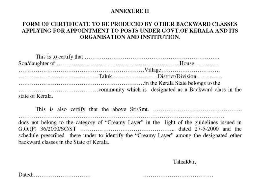 Non creamy layer certificate from village office in kerala 2018 non creamy layer certificate from village office in kerala application form documents required altavistaventures Images