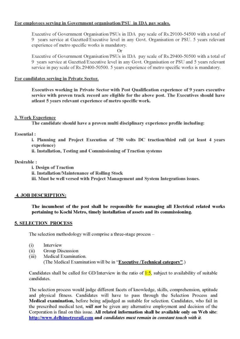 delhi metro railway online application form student forum here is the attachment