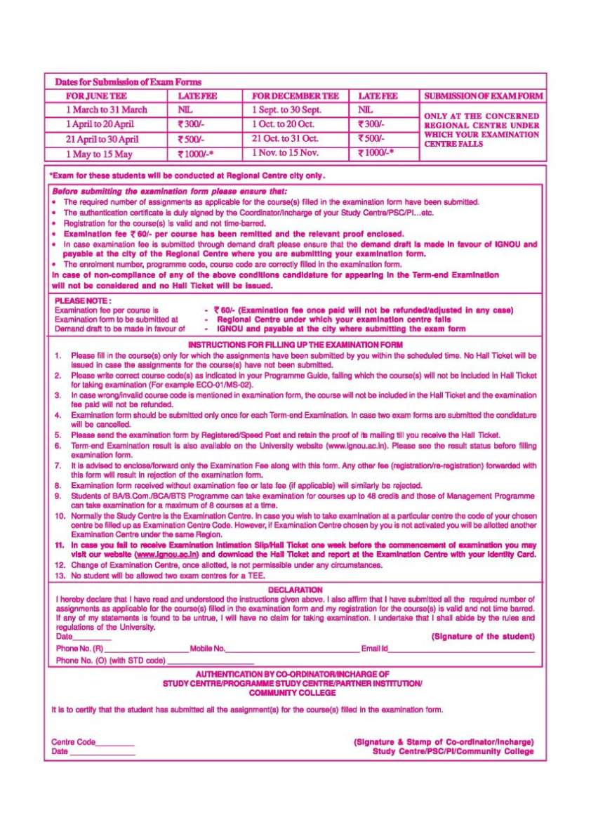 ignou student zone assignment