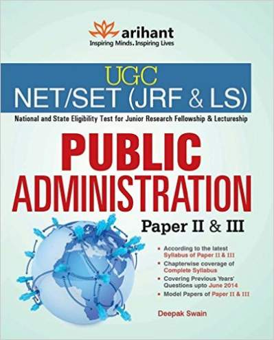 public administration and management essay Public management that hand in hand works with public administration in achieving public good is the economically driven side of operation of government it attempts to reemphasize the professional nature of both fields that are connected with one another.