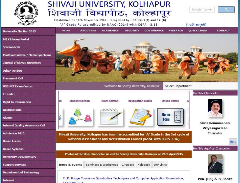 Unishivaji BE Result - 2015 2016 Student Forum
