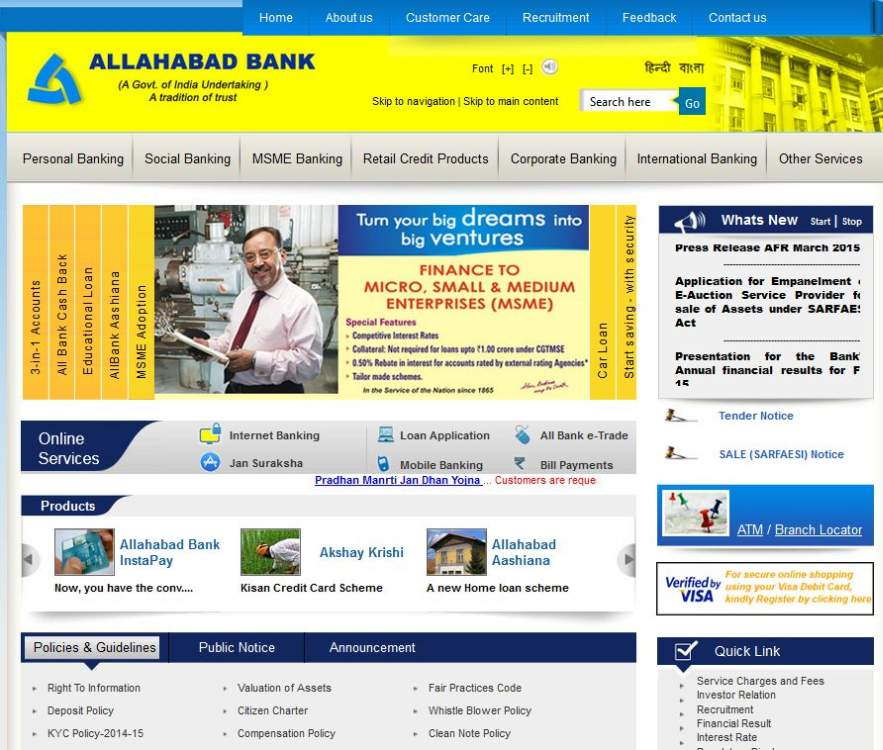 how to get user id for canara bank internet banking